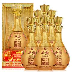 52°西凤凤之星五星珍藏浓香型白酒礼盒装整箱500ml*6瓶