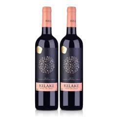【包邮】智利干露.克拉克干红葡萄酒750ml(双瓶装)