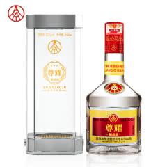 52°五粮液股份 尊耀精品级500ml 浓香型白酒 送礼自饮