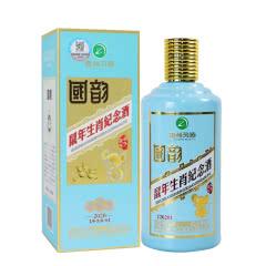 53°贵州习酒国韵生肖鼠酱香型白酒白酒500ml单瓶装