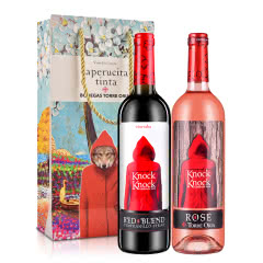 【包邮】西班牙奥兰小红帽干红+桃红葡萄酒750ml(双支礼袋装)