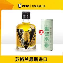 VETO100ml调和威士忌小圆瓶  获奖版