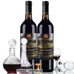 法国原酒进口红酒莱菲堡干红葡萄酒750ml*2瓶送酒具4件套