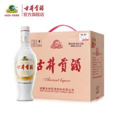 古井贡酒 老瓷贡 50度500mL*6瓶 整箱白酒纯粮食酒