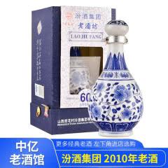60°汾酒集团杏花村老酒坊【60】清香型白酒500ml(2010年老酒)