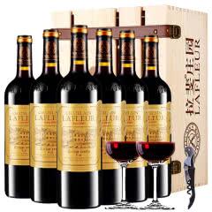 拉斐庄园2009传世干红原酒进口红酒葡萄酒 750ml*6瓶红酒整箱 木箱礼盒套装