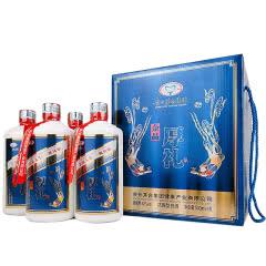52°贵州茅台集团52度金品厚礼蓝装浓香型白酒500ml*4原箱发货手提式