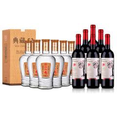 52°扳倒井(典藏52)500ml*6+法国(原瓶进口)法圣古堡天使树干红葡萄酒750ml*6