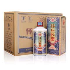 53°贵州茅台镇怀庄酱酒G70 怀旧版 酱香型白酒500ml*6瓶装