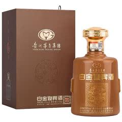 53°贵州茅台集团白金迎宾酒(商务酱酒)酱香型白酒送礼收藏500ml*1单瓶