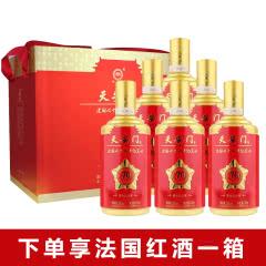 53°天安门建国70周年纪念酒酱香型白酒礼盒500毫升*6