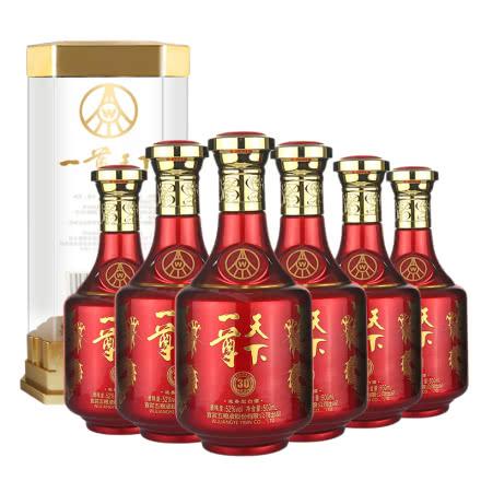 52°五粮液股份公司出品一尊天下优品30 浓香型白酒整箱 礼品酒500ml(6瓶装)