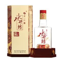 52°水井坊 臻酿八号 500ML 浓香型白酒
