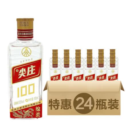 45°五粮液股份尖庄绵柔100 浓香型白酒整箱 纯粮食酿造小酒 100ml*24瓶装