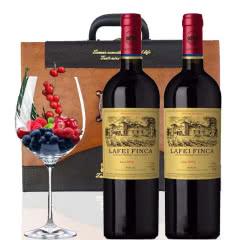 拉菲庄园.皇后干红葡萄酒750ml*2瓶 礼盒装