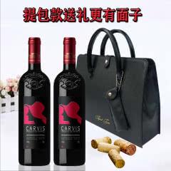 法国原瓶进口卡维斯美乐干红葡萄酒750ml*2瓶手提礼包