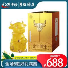 55°汾酒集团 生肖文化酒金牛开运1500ml礼盒
