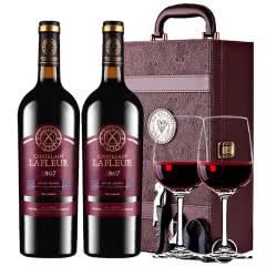 拉斐教皇N07 法国进口干红葡萄酒两支礼盒装750ml*2(酒杯2个+海马刀1个))