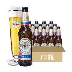 德国原装进口啤酒 沃斯坦零度无醇无酒精啤酒330ml*12瓶