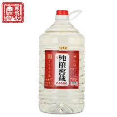 53°赖锦初纯粮窖藏 酱香型白酒 贵州茅台镇 散装白酒 约10斤桶装泡酒5000ml