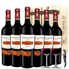路易拉菲Louis Lafon原酒进口2009干红葡萄酒12度750ml*6整箱木箱装
