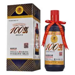 53°潭酒 100年硕果 送礼收藏礼盒酒酱香型白酒500ml*1瓶