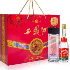 45度西凤酒375(七两半)礼盒绵柔凤香型白酒375ml*4瓶