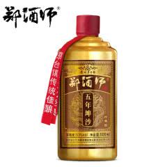 53°郑酒师五年坤沙 贵州茅台镇 酱香型白酒 固态纯粮 单瓶500ml