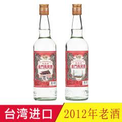 53°金门高粱酒 建厂60周年纪念酒台湾白酒裸瓶600ml(2瓶装)