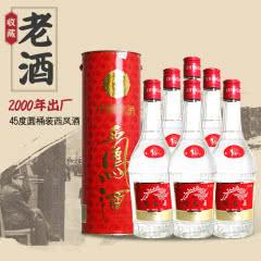 45度西凤酒 圆筒装红筒凤香型白酒 陈年老酒 2000年出品 收藏老酒 500ml*6瓶