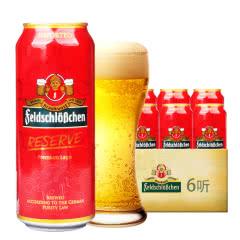 德国进口啤酒费尔德堡珍藏拉格黄啤酒500ML*6听