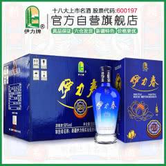 【低价跑量】50度伊力春蓝钻石500ml*6瓶伊力特新疆浓香型白酒整箱口粮酒