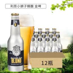 比利时原瓶进口 LION利昂小狮子金啤(8号)精酿啤酒 铝罐装 330ml*12瓶