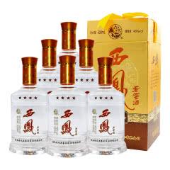 2014年产48度西凤老窖酒 凤香型婚礼送礼白酒 整箱 500ml*6