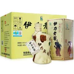 【老树根】50度伊力老窖精酿480ml*6瓶整箱装新疆伊力特白酒