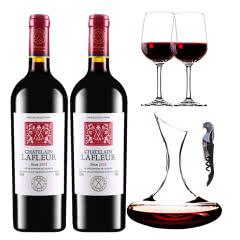 法国原酒进口红酒拉斐庄园特藏干红葡萄酒两支醒酒器装 750ml*2