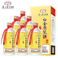 52°贵州茅台集团白金原浆酒绵柔425ml*6瓶 纯粮白酒整箱(新旧包装随机)
