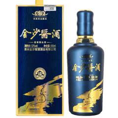 金沙酒 金沙酱酒(五星荣耀) 53度500ml 单瓶