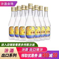 (2019年生产)53°山西汾酒杏花村酒 出口玻瓶汾酒500ml(12瓶装)
