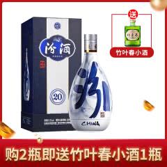 53°汾酒 杏花村酒 青花20清香型白酒 500mL (新老包装随机发)