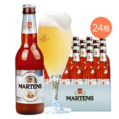 比利时原装进口麦蒂斯白啤酒 果味啤酒330ml*24瓶装