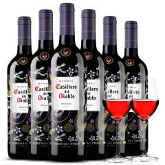 智利原瓶进口红酒 干露红魔鬼魔域之火梅洛干红葡萄酒 750ml*6 整箱