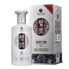 53°茅台集团 习酒 银质习酒 酱香型白酒 500ml*1 单瓶装