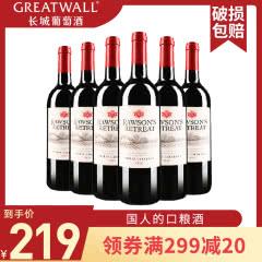 澳大利亚奔富洛神山庄赤霞珠红葡萄酒750ml*6瓶