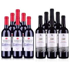 澳洲红酒澳大利亚奔富洛神山庄梅洛红葡萄酒750ml*6+西班牙欧瑞安门萨古藤干红葡萄酒750ml*6