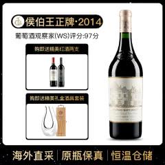 2014年 奥比昂酒庄干红葡萄酒 侯伯王正牌 法国原瓶进口红酒 单支 750ml