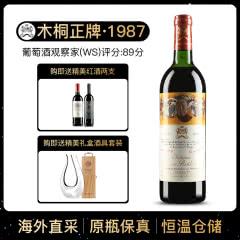 1987年 木桐酒庄干红葡萄酒 木桐正牌 法国原瓶进口红酒 单支 750ml