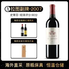 2007年 拉图酒庄干红葡萄酒 拉图副牌 法国原瓶进口红酒 单支 750ml