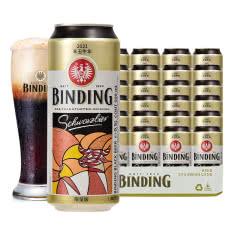 德国原装进口冰顶牛年限量版黑啤酒500ml*24听整箱装