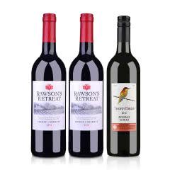 澳洲红酒澳大利亚奔富洛神山庄设拉子赤霞珠红葡萄酒750ml*2+澳大利亚原瓶进口红酒朗翡洛荆棘鸟珍藏西拉红葡萄酒750ml
